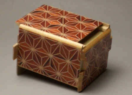2 Sun 10 Step Saya Japanese Puzzle Box - Click Image to Close