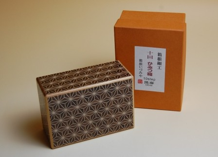 4 Sun 10 Step Kuroasa Japanese Puzzle Box