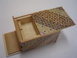 4 Sun 4 Compartment Koyosegi Japanese Puzzle Box