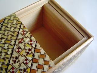 3.5 Sun 10Step Cube w/Hidden Drawer Japanese Puzzle Box